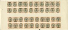 MEXICO, 1914. Sonora Coach Seal 396, Sheet of 40, Mint