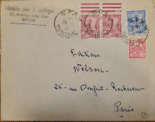 J) 1946 TUNEZ, MOSQUE TUNIS, MULTIPLE STAMPS, CIRCULATED COVER, FROM TUNIS TO PA