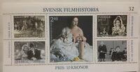 SWEDEN MNH Svensk Filmhistoria 1981 SG1095 Swedish Film History Minisheet