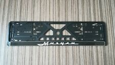 Frame for car license plate with the inscription ZHIGULI. LADA 2101-2107 2109 1