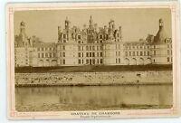 PHOTO Château de CHAMBORD façade septentrionale