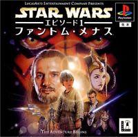 USED PS1 PS PlayStation 1 STAR WARS Episode 1 The Phantom Menace 05069 JP IMPORT