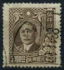 China PRC 1947-1948 SG#962 $5000 Brown Used #D65089