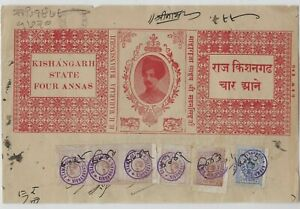 INDIA - KISHANGARH STATE FOUR ANNAS REVENUE DOCUMENT WITH STAMPS
