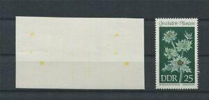 DDR PH 1460 ZW PFLANZEN 1969 PHASENDRUCK ZWISCHENSTEG PLANTS PROOF RARE! p110