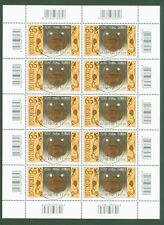 Österreich Austria 2008 - Briefkasten von Olbrich - unter Postpreis -Nr. 2757 KB