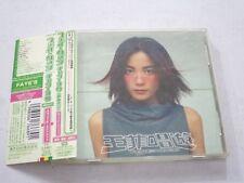 王菲 Faye wong 唱游 日版 Japan press w/obi