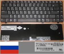 Qwertz-tastatur Russisch HP 6720S 6520S Schwarz 9J.N8682.Q0R 455264-251