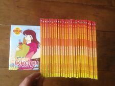 Maison Ikkoku Manga Star Comics SERIE COMPLETA