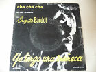 "BRIGITTE BARDOT""CHA CHA CHA-disco 45 giri it-ONLY COVER/SOLO COPERTINA- OST"