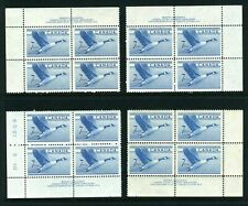 Canada, #320  Matched Set Plate 2 - 7¢ Canada Goose , MNH