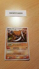 Japanese - Kabutops - DPBP#171 - Holo - Pokemon - DP4