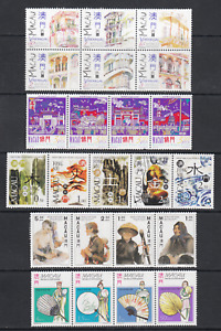 Macau 1997 year set, complete with all (45) stamps and (9) souvenir sheets, VF
