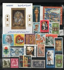 EGYPT LOT OF VERY OLD STAMPS + S/S  # 8 F             SF