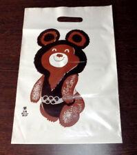 USSR Soviet Russian Moscow Olympic 1980 Plastic Bag MISHA UNUSED