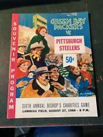 Green Bay Packers Football NFL Game Day Program Vs Steelers 8/27/1966