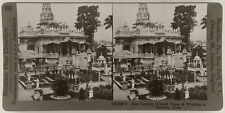 Square Top Keystone Stereoview Jain Temple in Calcutta, India RARE 1200 Card Set
