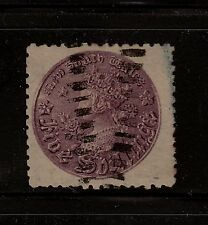 New South Wales 44d used catalog $100.00