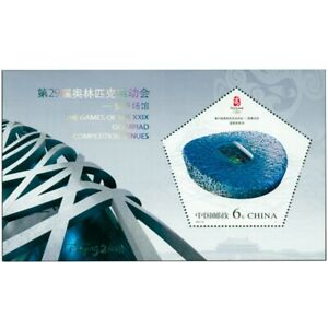 China 2007-32 Stamps 29th Olympic Games-competition venues Souvenir sheet