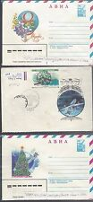 Three Russian Letter sheets various Issues. Covers,  044