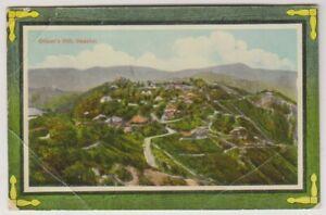India postcard - Officer's Hill Dagshai - (A54)
