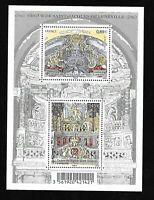 Bloc Feuillet 2012 N°F4708 Timbres France - Orgue de St-Jacques de Lunéville