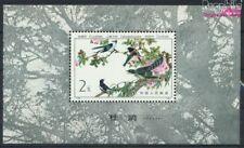 Volksrepublik China Block27 (kompl.Ausg.) postfrisch 1982 Vögel (9210530