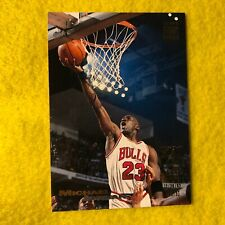 MICHAEL JORDAN 1993 TOPPS STADIUM CLUB BASKETBALL CARD #1 + 1 FREE PACK
