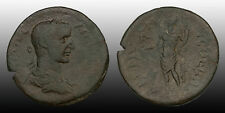 Provincial Philip II Thracian Chersonese, Coela AE25 247-249 AD UNPUBLISHED TYPE