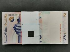 1996 Malaysia banknotes RM 2 stack 100 pcs BS 2731401 - 500 UNC