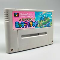 Yoshi's Island Mario World 2 - Nintendo - JAP - SFC - Super Famicom SNES (770)