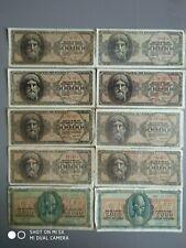 GREECE LOT DRACHMAI 1943 1944 BANKNOTES-10PCS