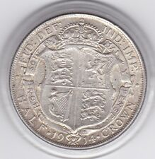Sharp  1914   King  George  V   Half  Crown  (2/6d) -  Silver  Coin