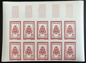 Cambodia Cambodge Red Colour Proof Sheet of 10 MNH Very Fine 1954