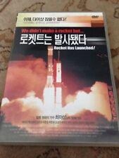 ROCKET HAS LAUNCHED! 1997 (Korean Edition) RARE DVD All Region Choi Ya-Seong