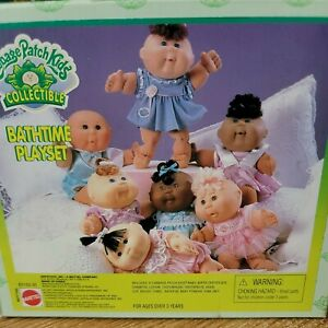 Vintage Cabbage Patch Kids Doll Collectable BATHTIME PLAYSET AFRICAN AMERICAN