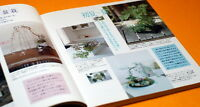 Japanese MINI SMALL BONSAI PHOTO BOOK by KAORI YAMADA from Japan rare #0015