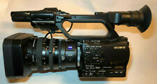 Sony Hvr-Z7U Hd Dv Camcorder Hdv + Zeiss Lens (Changeable), Low Hours - Nice!