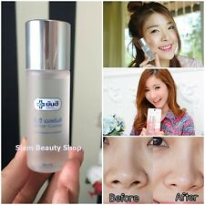 Essence Facial Face Skin Care Treatment Serum Concentrate Snail Reduce Wrinkles
