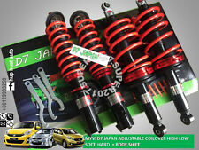 MYVI D7 JAPAN Adjustable Coilover 3step high low soft hard