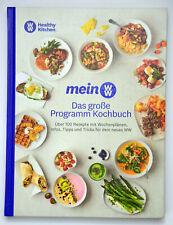 MeinWW das große Programm Kochbuch von Weight Watchers / WW 2020 *TOPHIT*