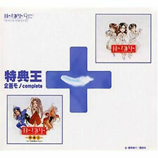 Ah! My Goddess Oh Anime Music Soundtrack Japanese Cd 11