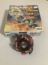 Dark Dranzer Beyblade with Box Takara Tomy V Force - US Seller