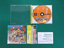 PlayStation -- Pocket Family Happy Family Plan -- PS1. JAPAN GAME. 25020