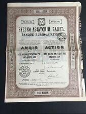 banque russo-asiatique 1937