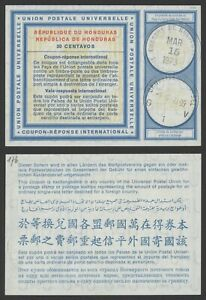 Honduras 1973 - International Reply Coupon IRC to Belgium EP514