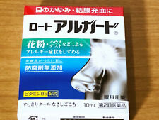 Rohto Alguard Eye Drops for Hay Fever & House Dust Allergies 10ml Japan