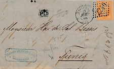 Lettre n°23 Marseille Bouches-du-Rhone pour Tunis Purifié Cover