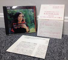 Meiko Miyazawa / Chopin: Recital Vol. 1 TOSHIBA Black Triangle CD MINT CA38-1104
