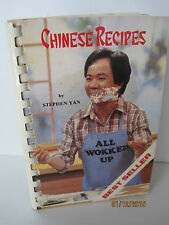 Chinese Recipes by Stephen Yan